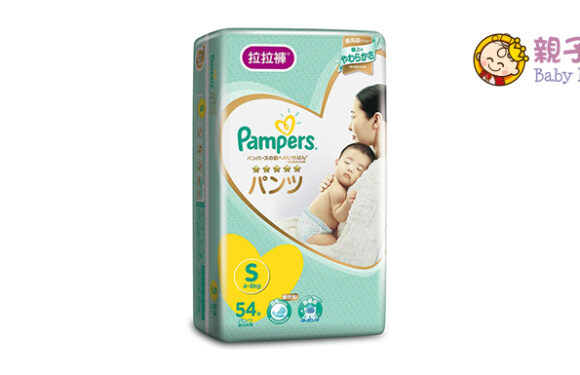 【驚喜價】$84.2購買Pampers幫寶適日本進口一級 拉拉褲 細碼54片(原價:$109)