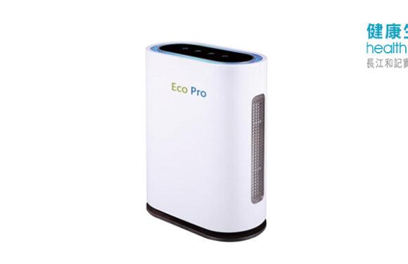 【著數優惠】訂購「2人尊尚全面 身體檢查 」計劃送EcoPro 光觸媒負離子抗菌空氣淨化機(優惠價$6,300)