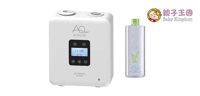 【驚喜價】$1,428購買AQ Bio納米 空氣淨化機 Air Defender(AD3880)送AQ Bio配方補充液500ML(配方隨機1枝)(原價:$2,380)