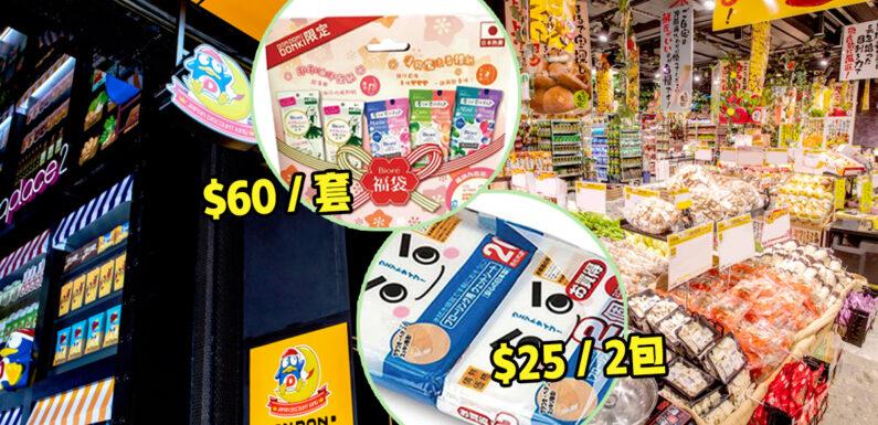 驚安の殿堂 DONKI 推出6月LOW PRICE 必掃零食日用貨品推介
