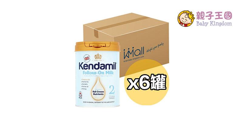 【驚喜價】$1,914購買Kendamil 康多蜜兒  嬰兒 配方奶階段2 900G (6至12個月)6罐
