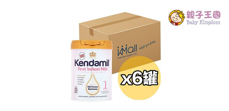 【新手媽媽】$1,914購買Kendamil 康多蜜兒  嬰兒 配方奶階段1 900G (0至6個月)6罐