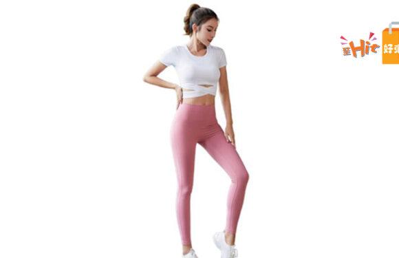 【至Hit好東西】女士時尚 瑜珈 運動健身套裝內衣健身褲兩件套(白色上衣和粉紅色褲) 特價$219(原價$279)