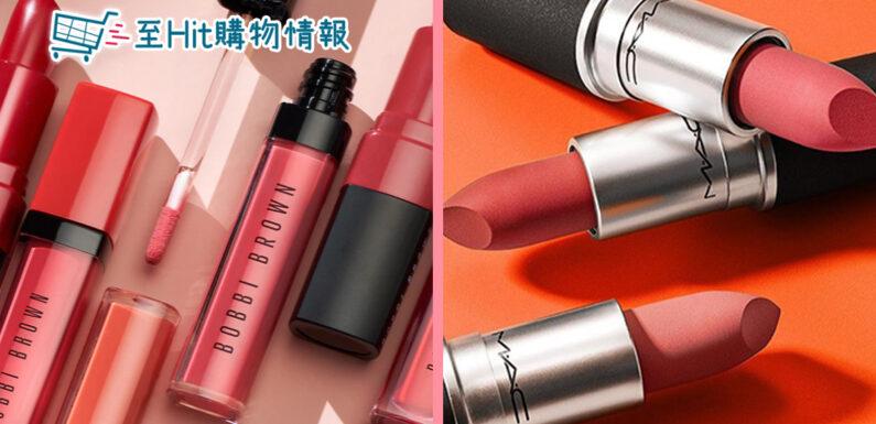 7.29國際 唇膏 日 5間品牌網店限定優惠