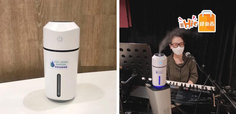 【至Hit好東西】Nice-Crystal多功能Oppa空氣 消毒 霧化機320ML 只售$138