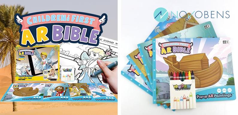 【獨家優惠】NeoBear聖經故事AR 畫冊 優惠價$199(原價$299)
