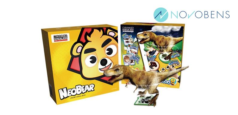 【獨家優惠】第2代NeoBear口袋 動物 園 優惠價$299(原價$399)