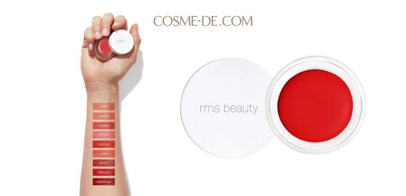 【COSME-DE】 RMS Beauty唇頰兩用膏 特價$265(原價$345)
