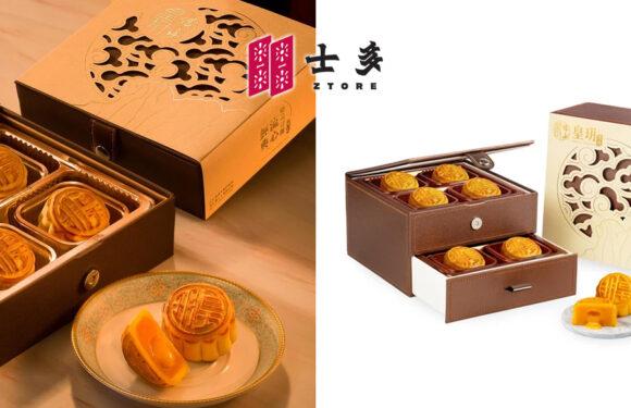 【士多】皇玥經典系列 流心奶黃月餅月餅 券 $318(原價$388)