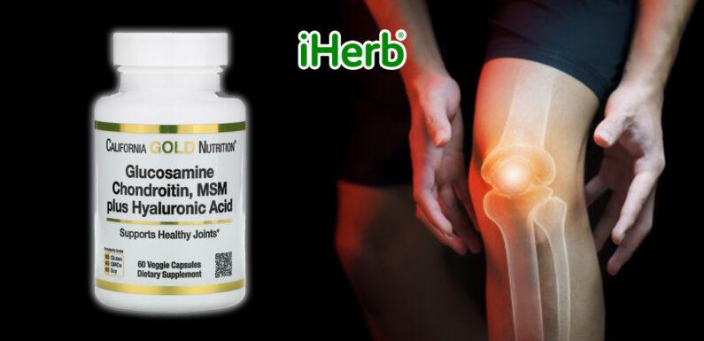 【iHerb】California Gold Nutrition 葡萄糖胺 軟骨素 MSM加透明質酸 60粒裝