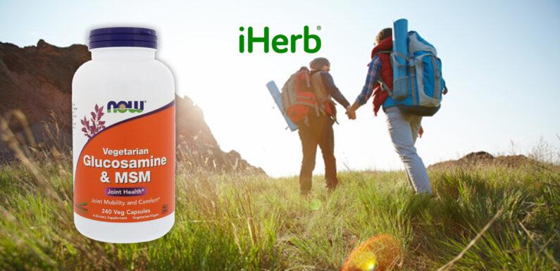 【iHerb】Now Foods素食 葡萄糖胺 & MSM 240粒裝