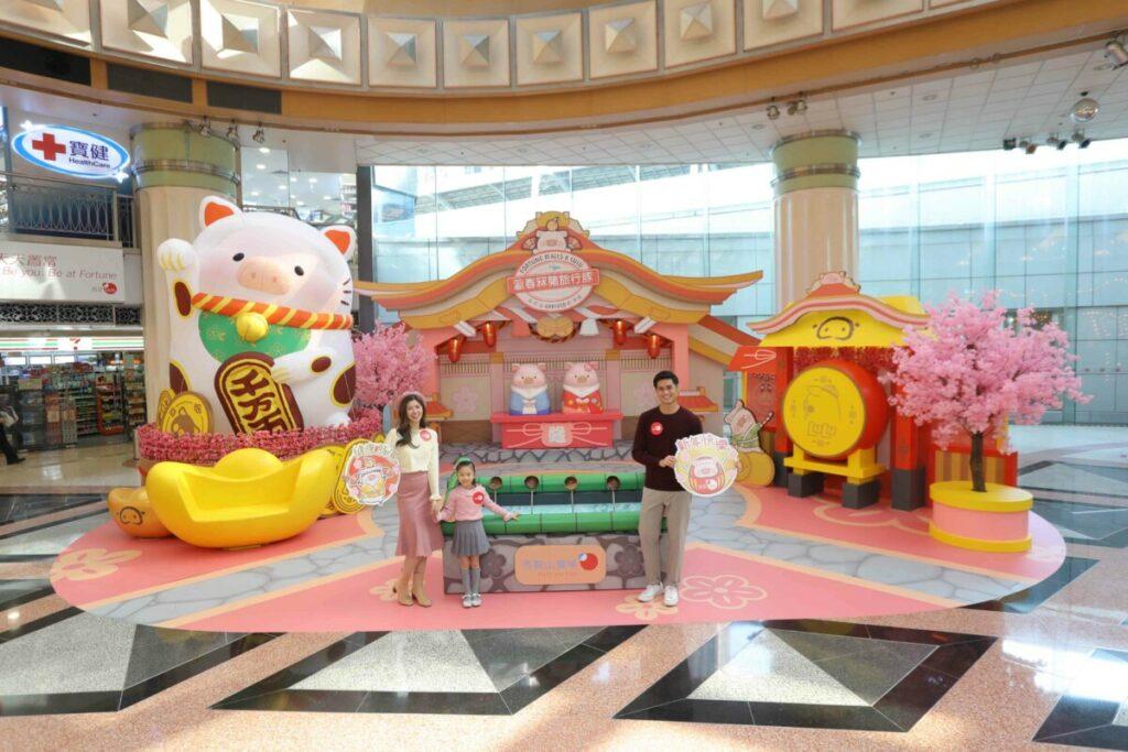 置富Malls 罐頭豬LULU 瀛春冧豬旅行豚 馬鞍山廣場
