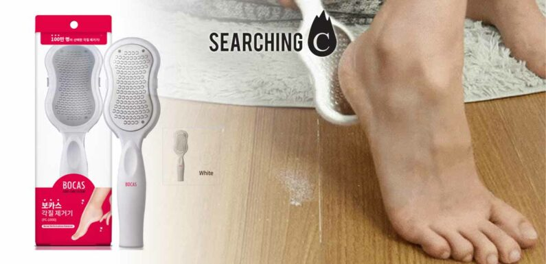 【驚喜價】購買韓國BOCAS 去死皮 磨腳神器(原價:$249)