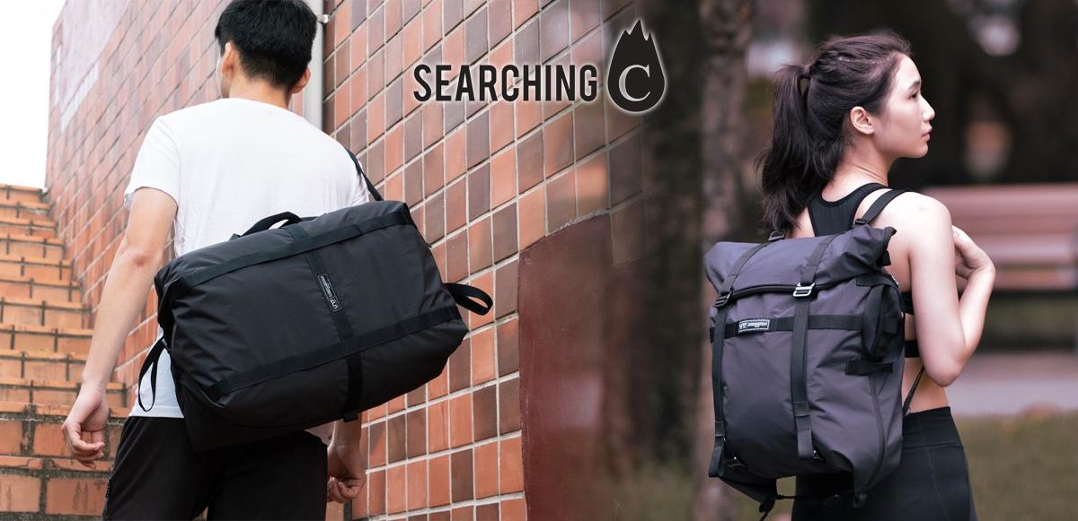 【早鳥優惠價】購買台灣UNO Carry On重裝萬變 隨身袋 (原價:$999起)