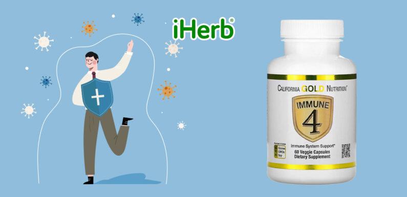 【iHerb】California Gold Nutrition, Immune 4 免疫系統 支援素食膠囊,60粒裝