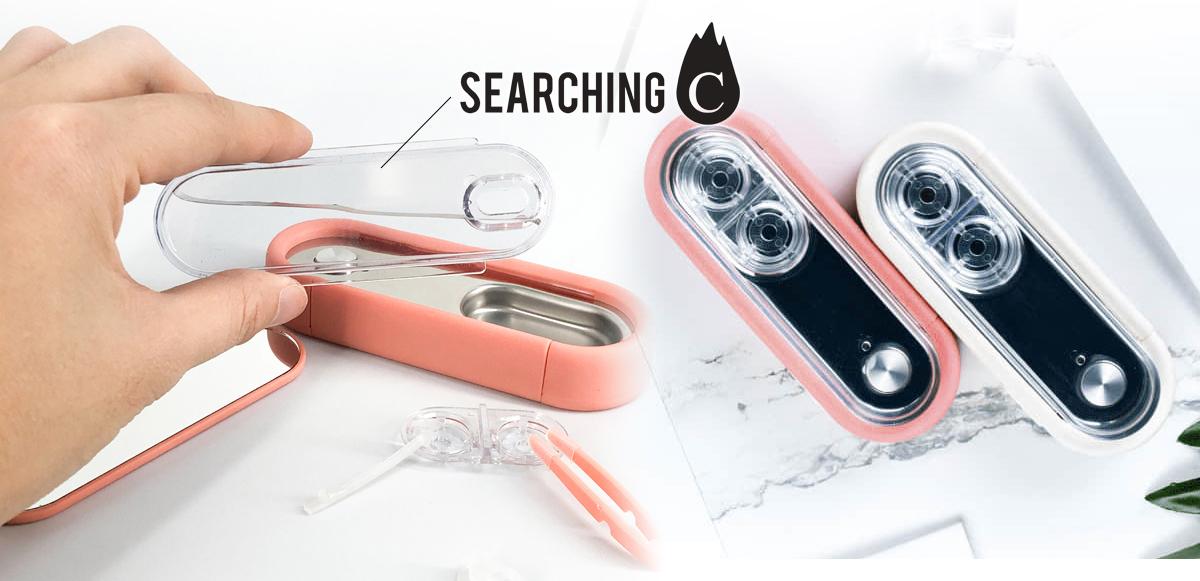 【驚喜價】購買Amoovars KEPLER多功能合一便攜超聲波美瞳 隱形眼鏡清洗器 (原價:$388)