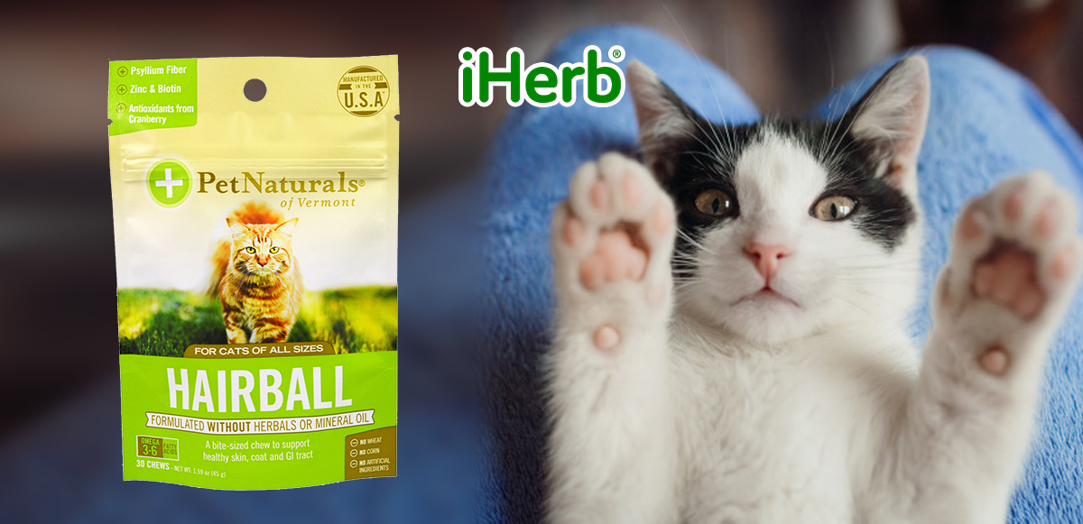 【iHerb】Pet Naturals of Vermont, Hairball 美毛養腸咀嚼片 ,適合貓,30片,1.59 oz (45 g)