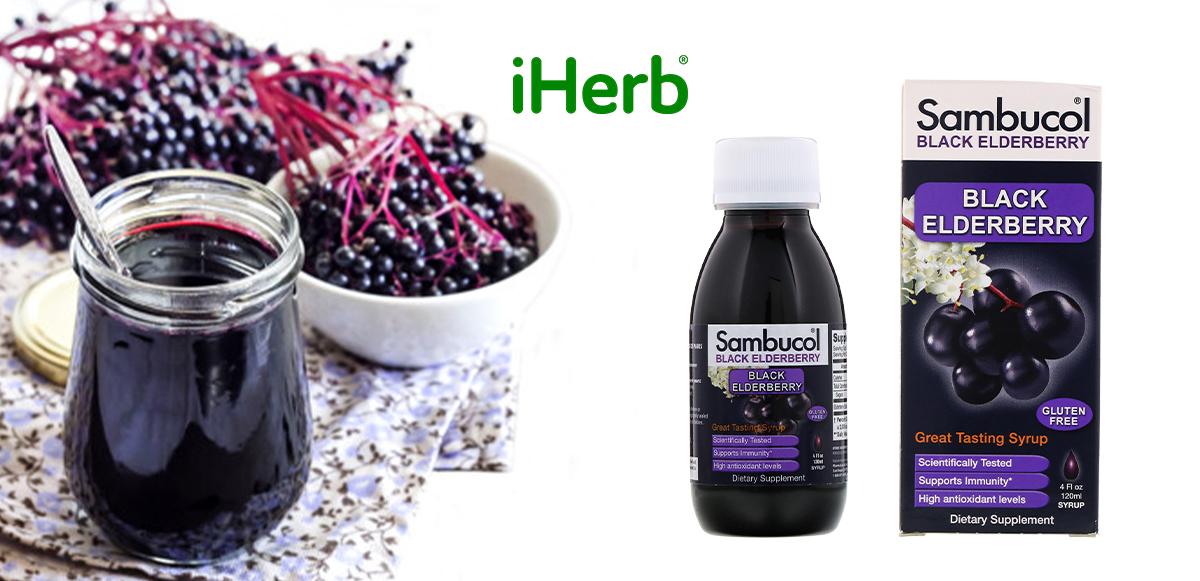 【iHerb】Sambucol, 黑 接骨木果 ,有機配方,4液量盎司(120毫升)