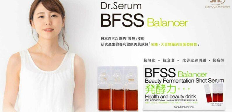 BFSS 美肌飲 專利原料Celabio®️-F 米糠大豆納豆發酵物 HK$585.00 |至Hit好CP