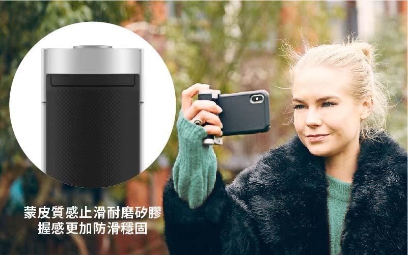 ShutterGrip™ 2 |掌握街拍 (7月30日寄出) 品牌: Just mobile Just mobile HK$ 399 – HK$ 518
