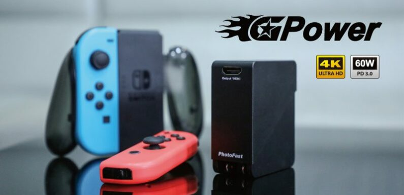 PhotoFast G-Power 4K 投影充電轉換器 (9月28日寄出)
